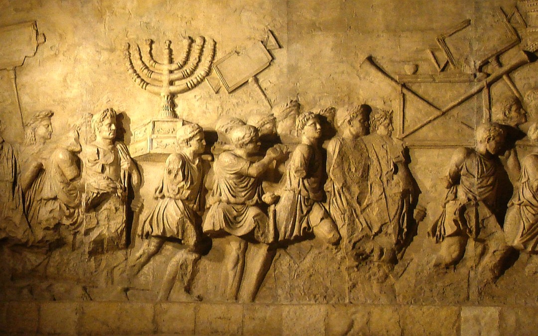 Who Was a Jew?